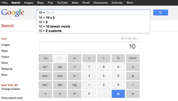Calculadora de Google