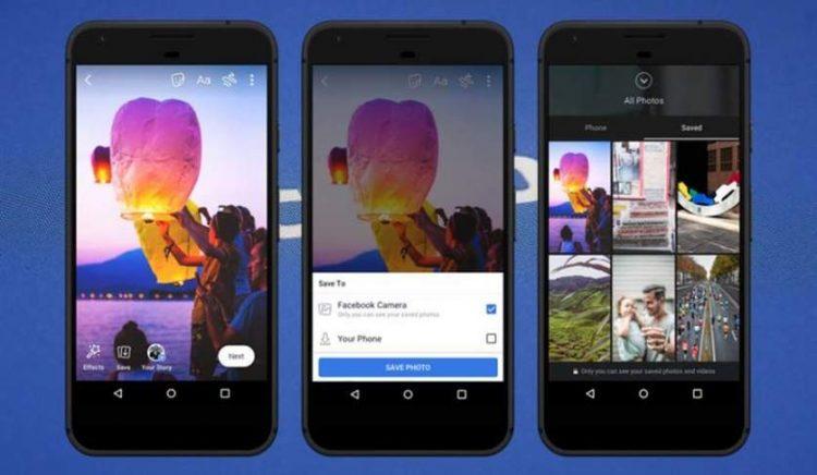 ¿Qué significan los anuncios de Facebook Stories Ads?