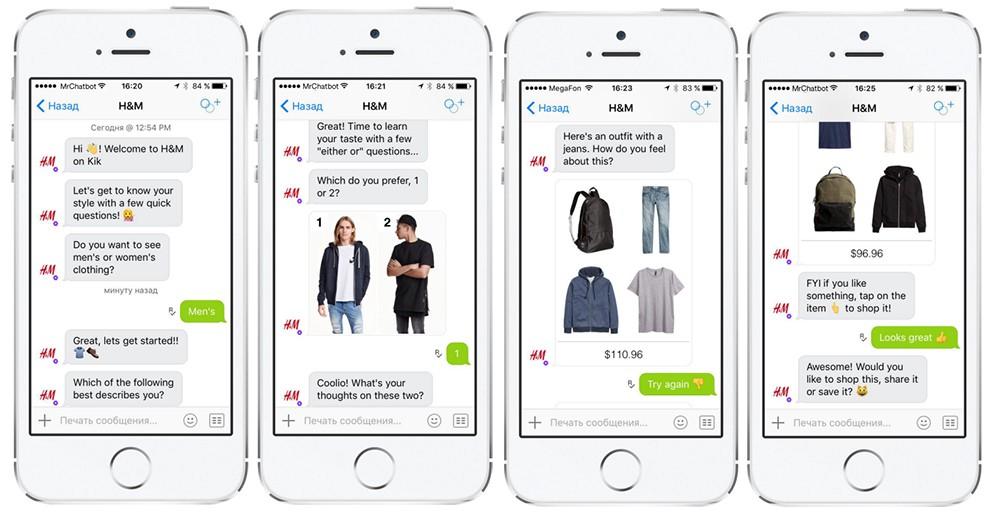 El impacto de chatbots en el comercio electrónico