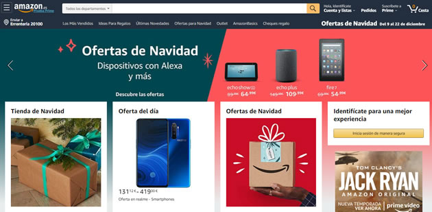 Qué es la User Interface: Amazon