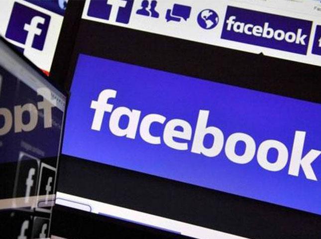 Distribución de contenido en Facebook