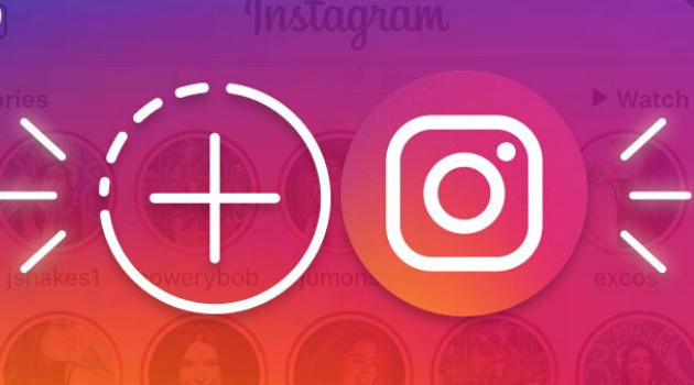 Beneficios de Instagram Stories para llamar a la acción