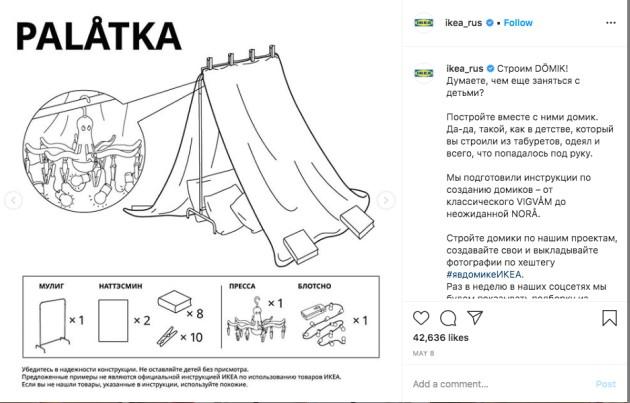 Ikea tendencias de branded content para la nueva normalidad