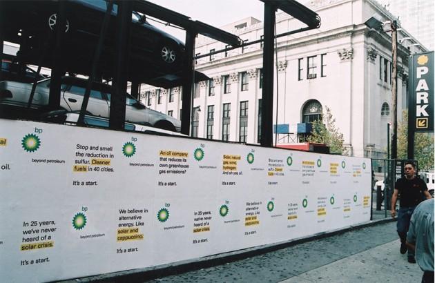 Trabajar el branding durante una crisis: campaña de sensibilización contra la covid19