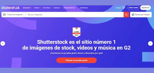 Shutterstock: música sin copyright para vídeos